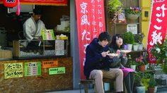 """ตามรอยกองถ่าย """"Tomorrow I will Date with Yesterday's You"""" กับสารพัดสถานที่เดทในเกียวโต"""