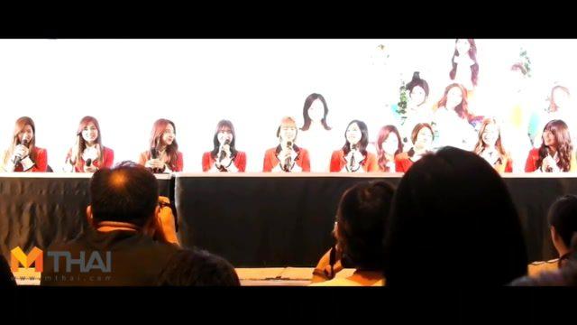 น่ารักอะ! สาวๆ TWICE แถลงข่าว ก่อนจัดคอนเสิร์ตที่เมืองไทย