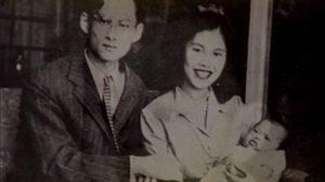 บันทึกไทย บันทึกพระชนม์ชีพ พระประสูติการพระราชธิดาพระองค์แรก