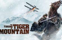 The Taking of Tiger Mountain ยุทธการยึดผาพยัคฆ์