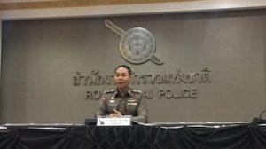 ตำรวจชี้จับ 'โกตี๋' ยึดกม. ยันไทยเวียดนามสัมพันธ์ดี เชื่อขอส่งตัวได้