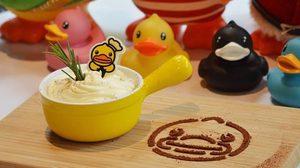 ล่าเป็ดเหลืองและผองเพื่อนที่ B.Duck Cafe เซ็นเตอร์พอยท์ ออฟ สยามสแควร์