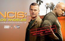 NCIS: Los Angeles หน่วยสืบสวนแห่งนาวิกโยธิน ปี 8