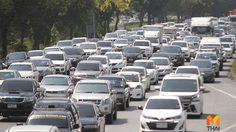 ขนส่ง แนะ อย่าหลงเชื่อมิจฉาชีพแอบอ้างรับดำเนินการทางทะเบียนและภาษีรถ