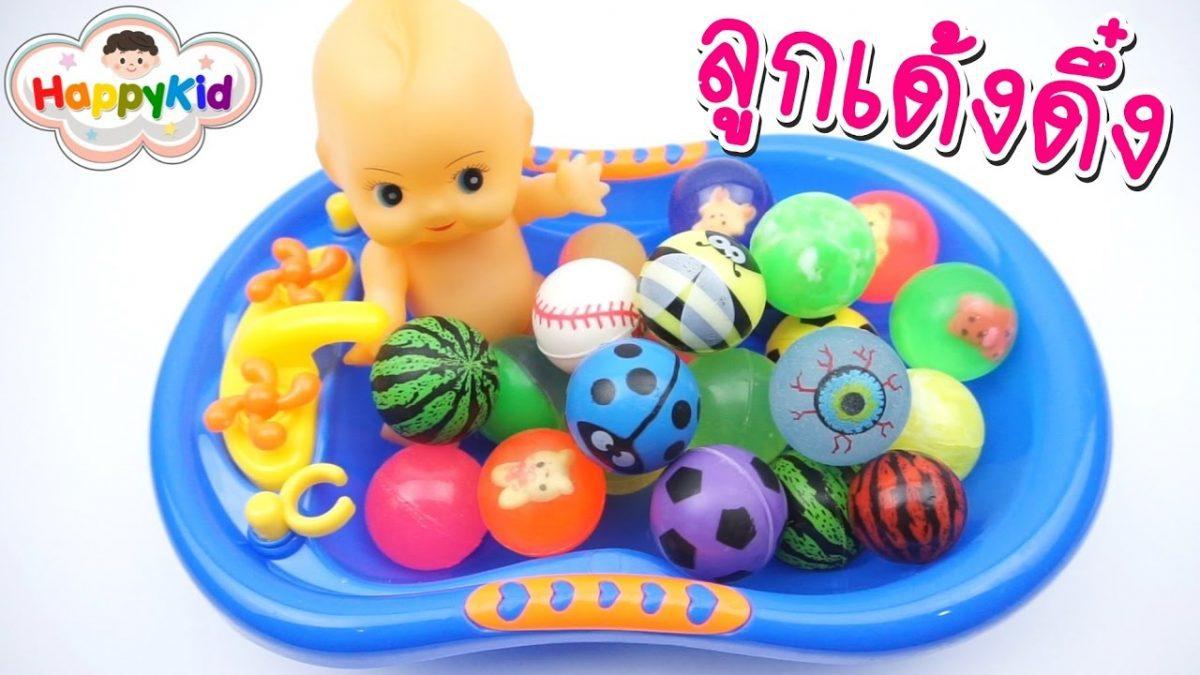 รีวิวลูกเด้งทั้งหมดของโจเซฟ | เรียนรู้สี | เรียนรู้ตัวเลข | Bounce Balls