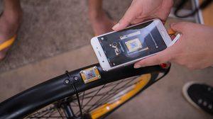 oBike เปิดให้บริการจักรยานสาธารณะไร้สถานีผ่านแอพพลิเคชั่น