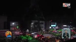ไฟไหม้อาคาร 8 ชั้นในเกาหลีใต้ ยอดตายพุ่ง