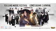 Yulgang Mobile ชวนลุ้นรับบัตรคอนเสิร์ต Yulgang Music Festival ฟรี!!
