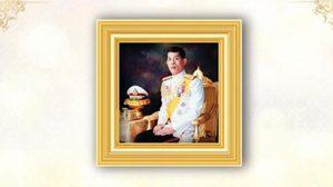 สนช.อัญเชิญสมเด็จพระบรมโอรสาธิราชฯ ขึ้นเป็นพระมหากษัตริย์พระองค์ใหม่