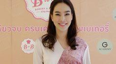 """ตุ๊ก ชนกวนันท์ ร่วมเปิดตัว """"B2B City"""" ศูนย์รวมธุรกิจเบเกอรี่กลางกรุงเทพฯ แห่งแรกในไทย"""