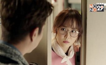 """MONOMAX เสิร์ฟซีรีส์เกาหลี """"Let's Eat"""" ครบทั้ง 3 ซีซั่น"""
