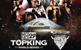 MONO29 TOPKING WORLD SERIES 2017 (TK 17)