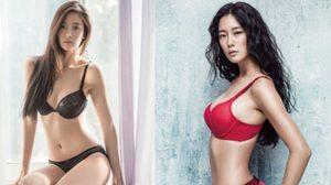 12 ดาราสาวที่มีส่วนโค้งเว้าร้อนแรงสุดๆ ในเกาหลี