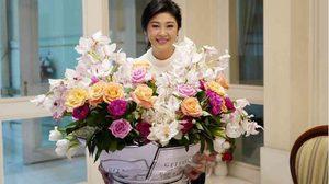 'ทักษิณ' ส่งดอกไม้ร่วมสุขสันต์วันเกิดน้องสาว 'ยิ่งลักษณ์'