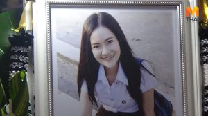 ญาติขอโรงพยาบาลแจง เหตุส่งตัวนักศึกษาสาวล่าช้า ทำให้สมองตาย-เสียชีวิต