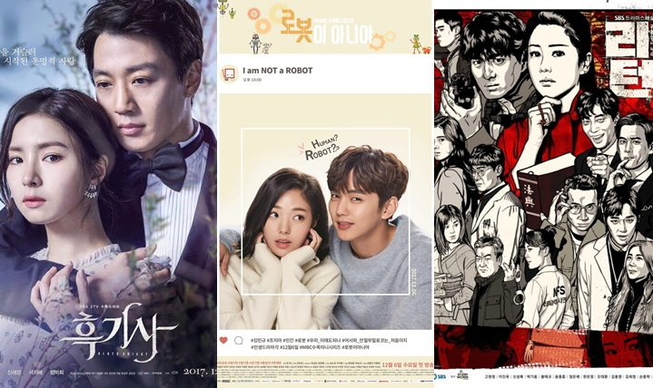 สรุปเรตติ้งซีรีส์เกาหลีวันที่ 18 มกราคม 2561