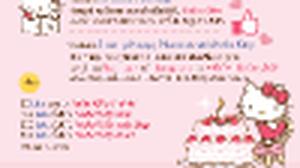 ร่วมฉลองวันเกิด Hello kitty ที่ Sanrio Hello Kitty House Bangkok