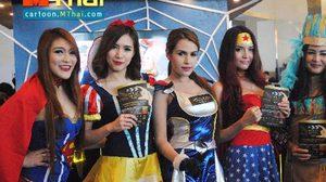 ภาพบรรยากาศในงาน Thailand comic con 2014 ครั้งที่ 1 สุดอลังการ