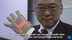 ศาสตราจารย์ญี่ปุ่นพัฒนาผิวหนังอัฉริยะ Electronic Skin แจ้งสถานะสุขภาพผู้ใส่