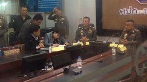 ศาลอนุมัติหมายจับ 'ซินแสโชกุน' ฉ้อโกงประชาชน ยันไม่ได้คิดหนี