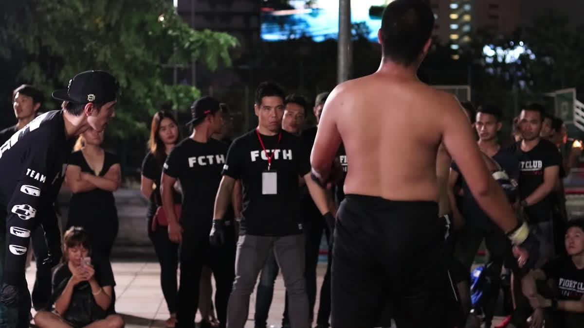 Fight Club Thailand ข้างถนนไว้อาลัย เอส daimaru x บอส คู่ที่ 127