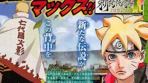 Boruto -Naruto the Movie- พร้อมเข้าสู่ปฐมบทใหม่แล้ว!!