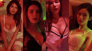 เจสซี่ วาร์ด ผนึกกำลัง สาวๆ บันนี่ Playboy จัดเต็มความเซ็กซี่ในเพลงใหม่ของ Thaitanium