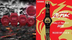 G-Shock ประเดิมความร้อนแรงรับปี 2018 ด้วยนาฬิกา 2 รุ่นใหม่ล่าสุด!!
