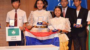 เด็กไทยสุดยอด! คว้า 3 เหรียญทอง ประกวดสิ่งประดิษฐ์นานาชาติ ประเทศญี่ปุ่น