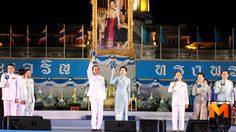 นายกรัฐมนตรี นำปวงชนชาวไทย จุดเทียนถวายพระพรชัยมงคล
