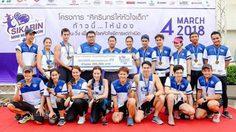 แมทธิว-เซฟฟานี-หลุยส์ นำทีมนักวิ่ง ร่วมงาน Sikarin Mini Marathon ครั้งที่ 9 ช่วยเหลือเด็กโรคหัวใจพิการแต่กำเนิด