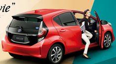 Toyota Aqua Rirvie 2018 ใหม่ รุ่นตกแต่งพิเศษ ราคา 6.39 แสนบาท