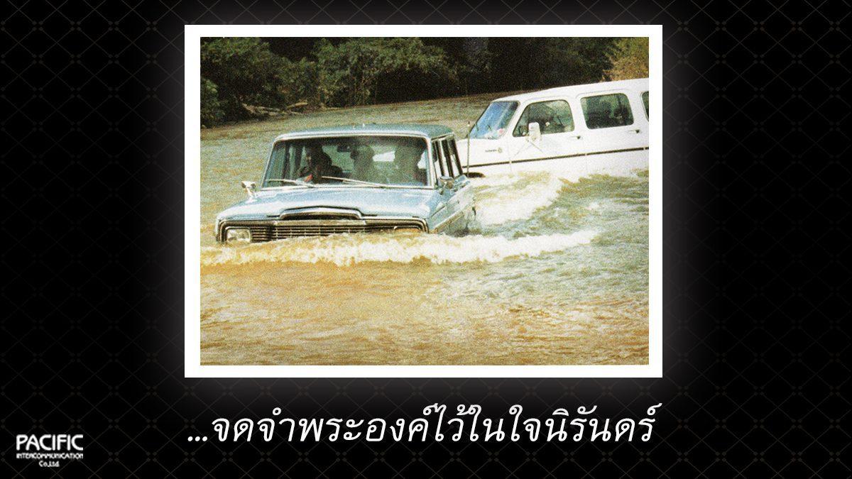 38 วัน ก่อนการกราบลา - บันทึกไทยบันทึกพระชนชีพ