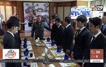 ผบ.ทสส.เลี้ยงต้อนรับนักฟุตบอลคนตาบอดทีมชาติไทย