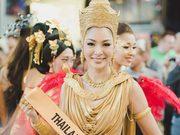 ชุดประจำชาติไทย! ติด 1 ใน 10 ชุดประจำชาติยอดเยี่ยม จากเวที มิสแกรนด์อินเตอร์เนชั่นแนล 2016