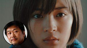 ฮิโรเสะ ซึสึ ตัวเลือกแรกที่ผู้กำกับคนดังฝั่งญี่ปุ่น เลือกเป็นหัวใจหลักของ The Third Murder