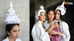เครื่องหัวอลังการ!! 30 มิสไทยแลนด์เวิลด์ 2018 ถ่าย Portrait วันแรกก็จัดเต็ม