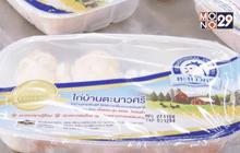 """""""ไก่บ้านตะนาวศรี"""" ไก่ไทยเชิงพาณิชย์"""