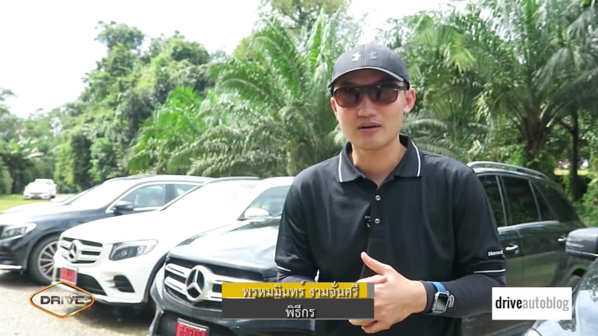 Mercedes-Benz Star Charity 2016 @ Yaowawit School