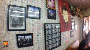 ฮือฮา! ร้านตัดผมเมืองกรุงเก่า สร้างวอลเปเปอร์จากลอตเตอรี่ หวังเตือนสติประชาชน