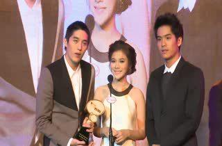 [HD] ทองเนื้อเก้า - ฟ้าจรดทราย - Hormonesวัยว้าวุ่น ได้รับรางวัล MThai Top Talk TV Drama 2014