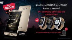 zenfone-3-deluxe-pre-order