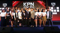 แถลงข่าวเปิดตัว KPN AWARD ปีนี้! ศึกศักดิ์ศรีของ 24 ศิลปิน!!