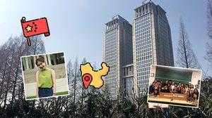 """รีวิวชีวิตดีๆ ในจีน - ประสบการณ์นักศึกษาแลกเปลี่ยน """"จีนศึกษา"""" - ธรรมศาสตร์"""