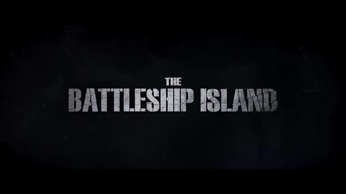 เปิดสถิติอันน่าทึ่งของภาพยนตร์ The Battleship Island