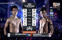 คู่ที่ 4 Superfight แสงมณี อุ่มกะต๋องเชียงใหม่ยิม VS คิม ดอง วาน