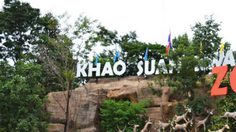 สวนสัตว์ขอนแก่น จัดกิจกรรมวันแม่แห่งชาติ ปี 2557