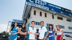 ต.สยาม ใส่เกียร์เดินหน้าต่อเนื่อง ร่วมมือ PK Racing เปิด Grip สมุทรสาคร