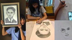 น้องขมิ้น ลูกสาว ป้าง นครินทร์ เปิดประมูลภาพวาด ยอดเงิน 40,000 บาท