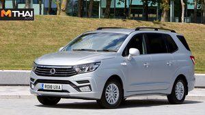 Ssangyong Stavic Facelift รถอเนกประสงค์ขนาดใหญ่ พร้อมยัดเทคโนโลยีสไตล์ยุโรป
